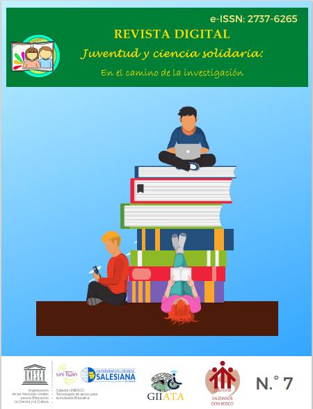 Book Cover: Séptima Edición